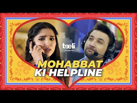 Teeli | Mohabbat Ki Helpline