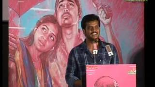 Director R S Durai Senthilkumar at Jigarthanda Movie Audio Launch