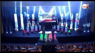 مناظرات 2016 .. المناظرة الثالثة .. صوت الأمناء العامين