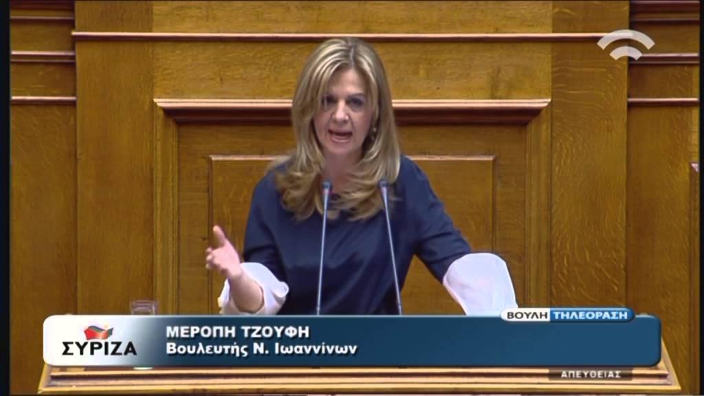 Παράλληλο Πρόγραμμα: Μ. Τζούφη (Εισηγ. ΣΥΡΙΖΑ) 19/02/2016