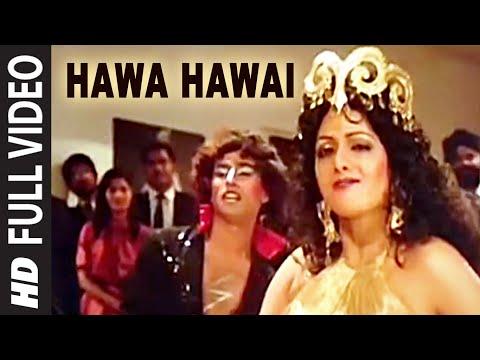Video 'Hawa Hawai