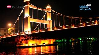 Night-time river cruise in GuiLin 桂林, GuangXi province