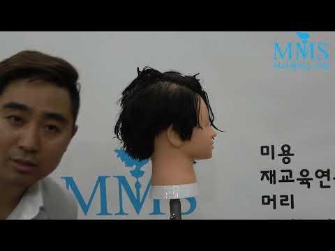 Short haircuts - 숏커트의 모든것  실기 short hair cut  murry directional haircut   전강하미용장 2018.10.4