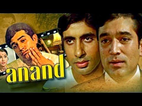 Anand (1971) Full Hindi Movie | Rajesh Khanna, Amitabh Bachchan, Sumita Sanyal, Ramesh Deo