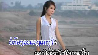 Video Lao karaoke MP3, 3GP, MP4, WEBM, AVI, FLV Agustus 2018