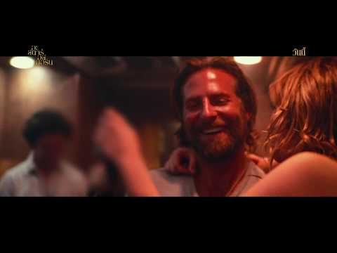 A Star Is Born - TV Spot 30 sec (Today)