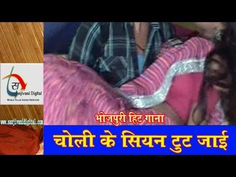 Video HD साइयां छोड़ी ना चोली के सियान टूट जाई  | Bhojpuri 2014 New Hit Song | Khushboo Uttam , Pappu download in MP3, 3GP, MP4, WEBM, AVI, FLV January 2017