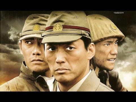 WWII BATTLEGROUND: Japanese Invasion of China 1937-1944 (720p HD) (видео)