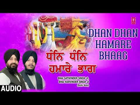 Video DHAN DHAN HAMARE BHAAG | BHAI SATVINDER SINGH (DELHI WALE),BHAI HARVINDER SINGH download in MP3, 3GP, MP4, WEBM, AVI, FLV January 2017