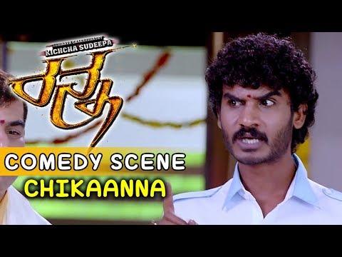 Video Chikkanna comedy Scenes | Chikkanna As Nurse Comedy Scenes | Ranna Kannada Movie download in MP3, 3GP, MP4, WEBM, AVI, FLV January 2017