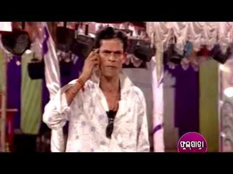 Video Kothi Bhitare Pasibi କୋଠୀ ଭିତରେ ପସିବି # JATRA CHHUNKA # Konark Gananatya download in MP3, 3GP, MP4, WEBM, AVI, FLV January 2017