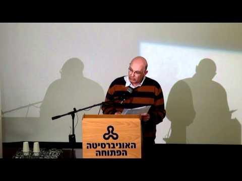 D 's Amos Goldberg: Frantz Fanon im Warschauer Ghetto
