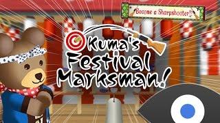 Kuma's Festival Marksman – Schießspiele auf einem japanischen Fest