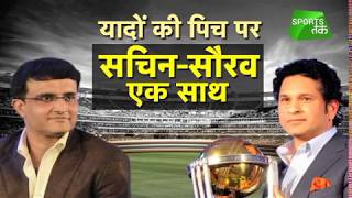 RARE EXCLUSIVE: Sachin and Ganguly Recount Memories of Their Playing Days - World Cup Special