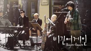 Download Lagu Begin Us - L-O-V-E (The last busking in Galway Ver.) Mp3