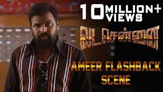 Video VADACHENNAI - Ameer Flashback Scene   Dhanush   Ameer   Andrea Jeremiah   Vetri Maaran MP3, 3GP, MP4, WEBM, AVI, FLV Maret 2019