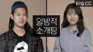 Video Is Sex Without Love Possible? | Blindest Date X Solfa EP.2 (ENG SUB) MP3, 3GP, MP4, WEBM, AVI, FLV Juni 2019