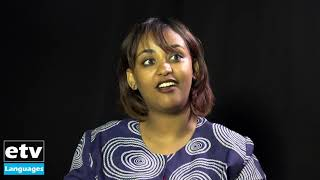 Meet ETV with Association of Women in Business AWiB Sawit, Felekech, Dr, Selamenesh