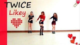 Download Lagu TWICE LIKEY dance cover by MAJORIS (트와이스) Mp3