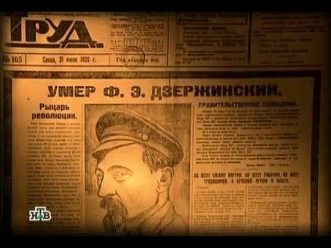 Феликс дзержинский - дворянин, чекист, легенда ссср