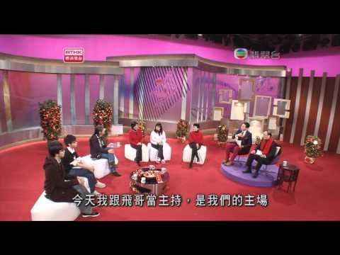 議事論事 - 議會內外分化特輯 2013-02-14