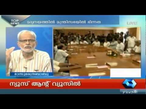 News  n  Views  27 08 2014 PT 1/3 28 August 2014 12 AM