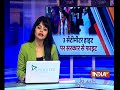 Girls protest against Shivraj Singh, demand relaxation in height criteria in police recruitment  - 02:04 min - News - Video