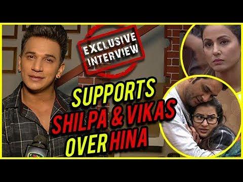 Prince Narula SUPPORTS Shilpa And Vikas Over Hina