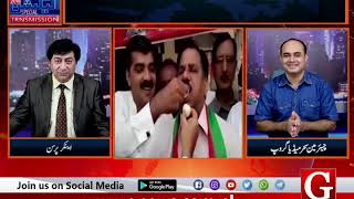 Election Special Transmission 08-07-18 Part-3