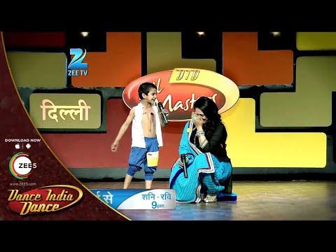 Sanwariya Man Bhaya Re By Vinod Agarwal, Rahul Chaudhary [Full Song] I