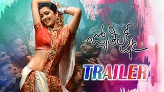 Jyothi Lakshmi Trailer - Charmme Kaur, Puri Jagannadh