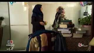 Part 1 Unfinished Womanزن ناتمام Iran Film Movie Cinema Art