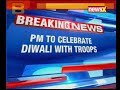 Prime Minister Narendra Modi is celebrating diwali with the troops of 15 Corps in Gurez Sector - Video