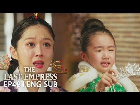 """Princess Ari """"I want to live a normal life like the other kids.."""" [The Last Empress Ep 48]"""
