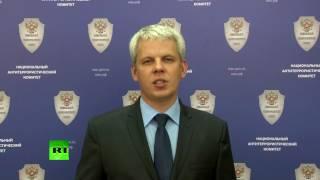НАК: В Дагестане ликвидирован главарь банды, участвовавший в боях в Сирии
