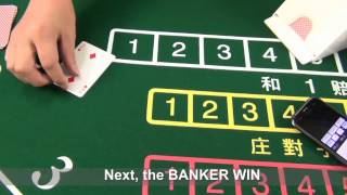Baccarat Cheating Device|Automatic Baccarat Cheating Shuffler Machine|Baccarat Cheating Software