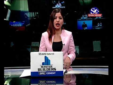 (Sagarmatha Prime News...47 min)