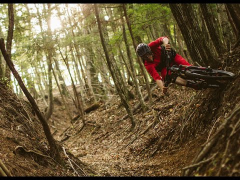 Trail Hunter - Japan