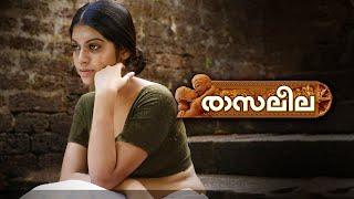 Video Malayalam Superhit Movie | Rasaleela [ HD ] | Full Movie | Ft.Darshan, Prathishta MP3, 3GP, MP4, WEBM, AVI, FLV September 2018