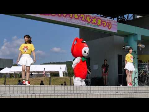 【ゆるキャラ】関市で、神奈川県海老名市の「えび~にゃ」登場!