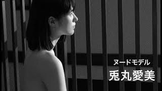 映画『シスターフッド』予告編