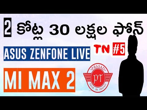 tech news # 5 mi max2, vertu signature cobra, Asus zenfone live,oneplus5 ll in Telugu ll