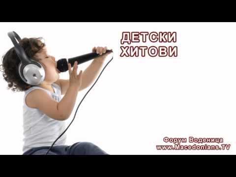 detski pesni - Најпопуларните хитови од детските фестивали ... 14 песни, 40:12 мин. ... Во светот на бајките ... 00:00 Наташа од 3-то 3 ... 03:15 Малата принцеза ... 06:27 ...