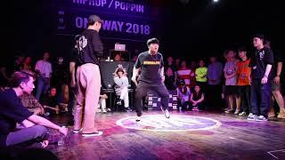 Yuns & Poppin Mett vs a.k.a Two & Legan – ONEWAY Vol.1 Poppin 1/2 Final