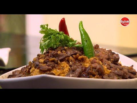 العرب اليوم - شاهد: طريقة إعداد أرز بالخلطة