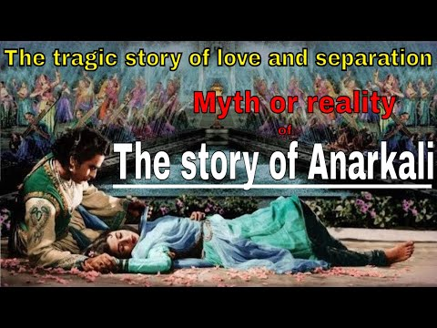 Anarkali - Myth or reality? Was love story of Salim and Anarkali real? Who was dancer Anarkali?