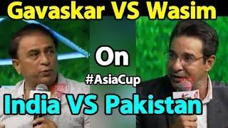 #SalaamCricket18: Gavaskar & Wasim Akram On India-Pakistan Rivalry & Friendship   Sports Tak