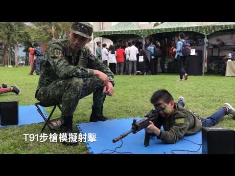 全民國防走入校園活動-花蓮場