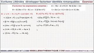 Maths 3ème - Écritures Littérales développer factoriser identités remarquables Exercice 6