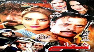 Offical Tarang CDs Channel, Subscribe to see all our amazing production, All Pashto Movies and Music.
